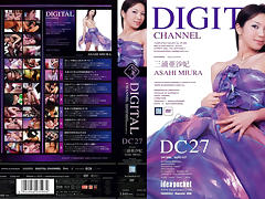 Digital Channel