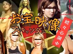 Celebrity, Asian, Celebrity, Japanese, Uncensored, JAV