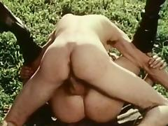 The Geek (1973)