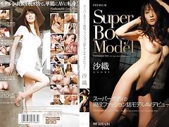 Saori 2 in Super Body Model part 1.3