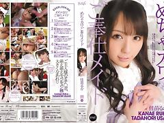 Ruka Kanae in Good Looking Service Maid part 1.1