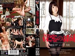 Hitomi Fujiwara in Broken In By a Trio part 2.2